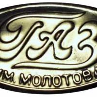 1932-1937. GAZ-A, GAZ-AA, GAZ-AAA