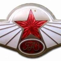 1936-1941. GAZ-M1