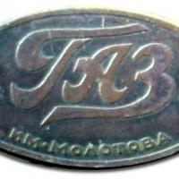 1937. GAZ-AA