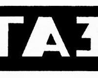 1961-1992. GAZ-53, GAZ-66 (1964-1999)