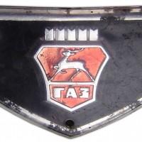 1970-1986. GAZ-24 (1979)