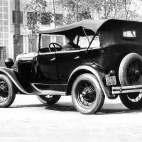 1932-1936. GAZ A