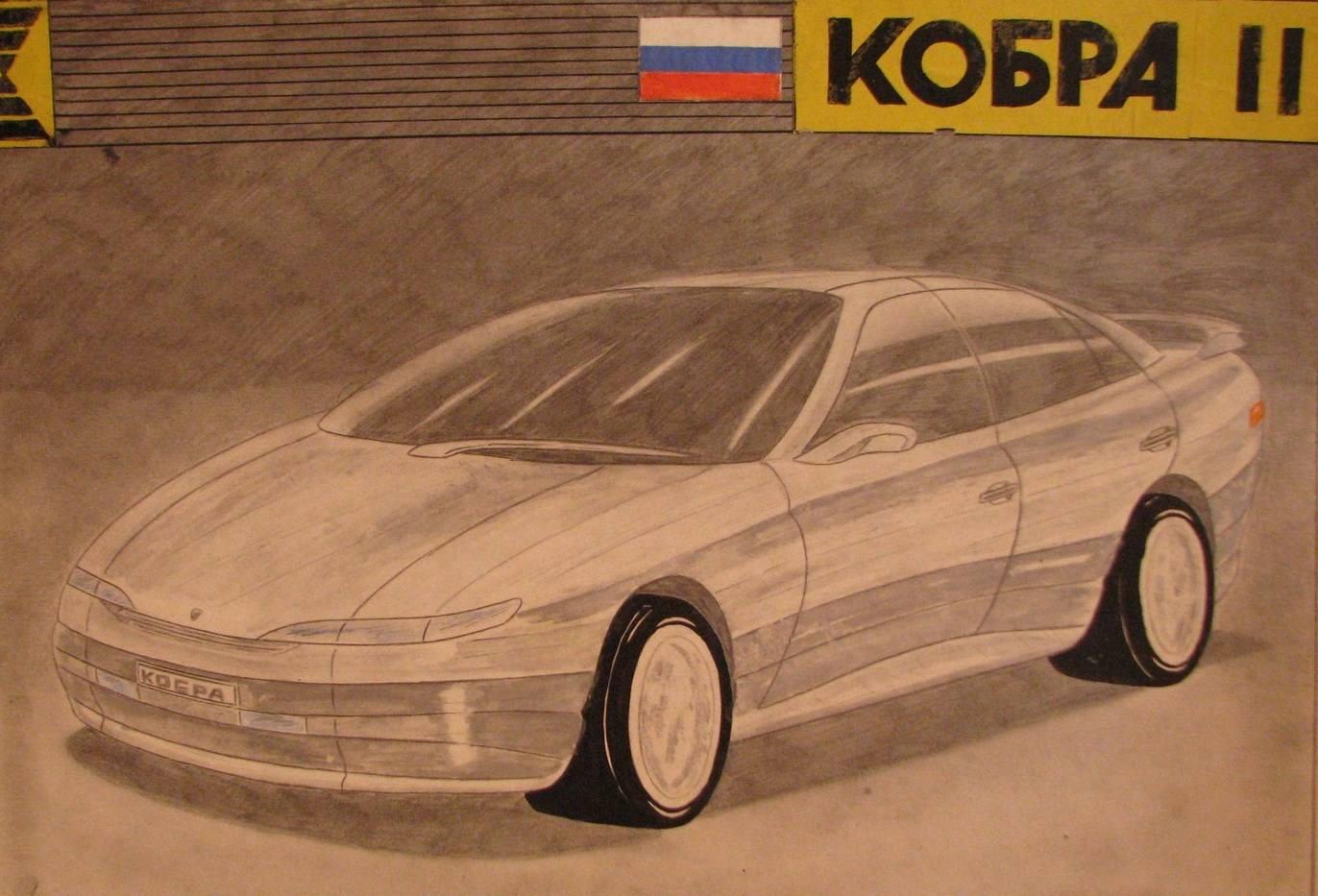1991. Kobra II