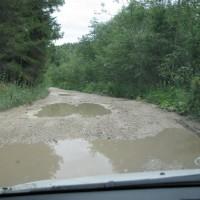 Дорога на Октябрьское