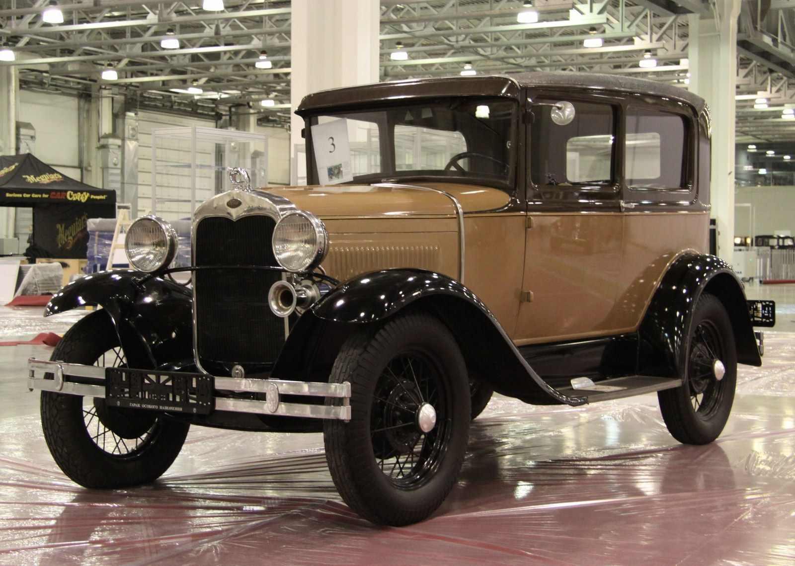 1930-1933. KIM Ford A Toudor