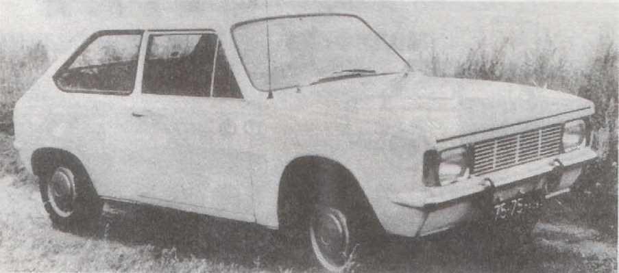 1970. ZAZ 1102 (Concept)