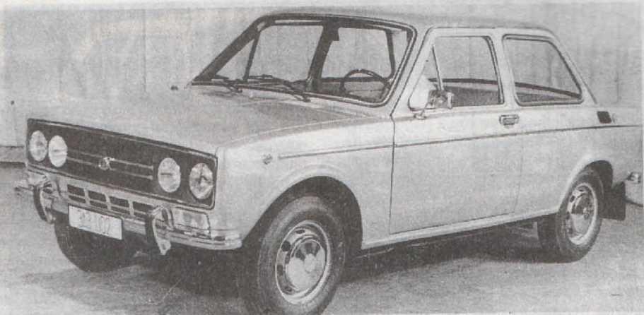 1974. ZAZ 1102 (Concept)