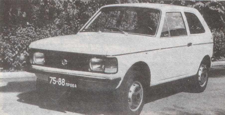 1976. ZAZ 1102 (Concept)