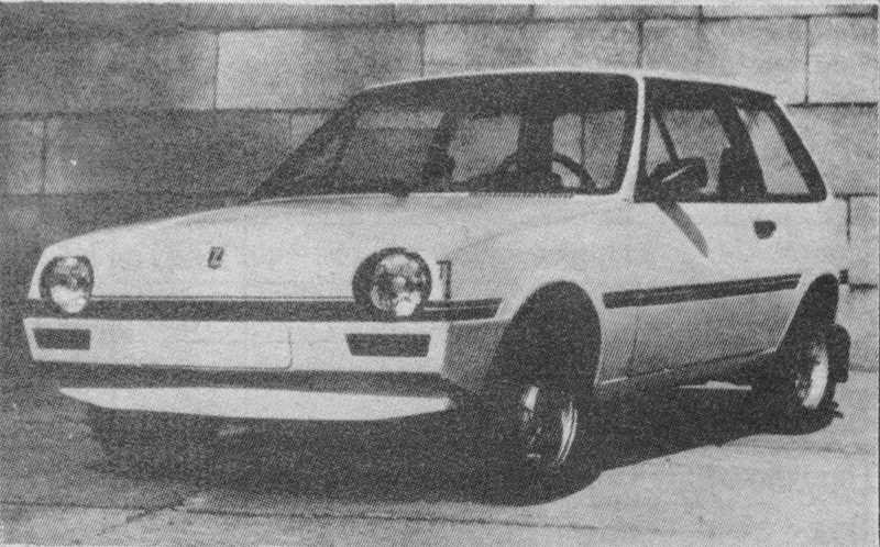 1978. ZAZ 1102 (Concept)