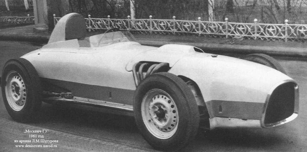 1960. MZMA Moskvich G3