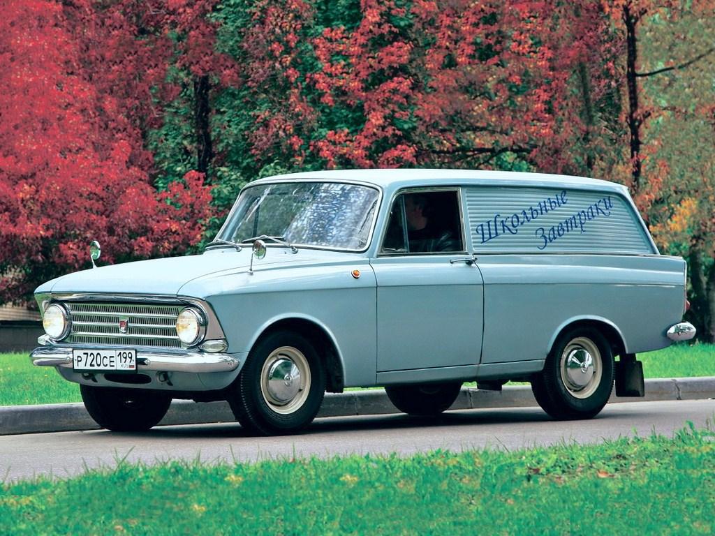 1966-1976. MZMA_AZLK Moskvich 433