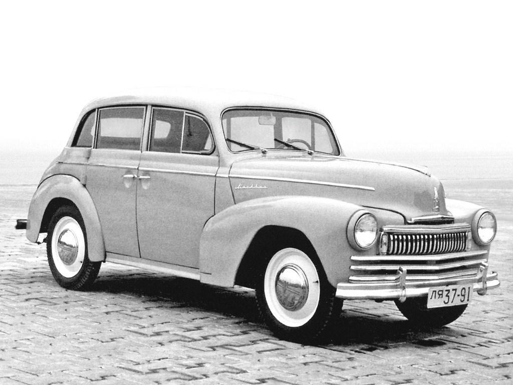 1949. MZMA Moskvich 401-424 (Concept)
