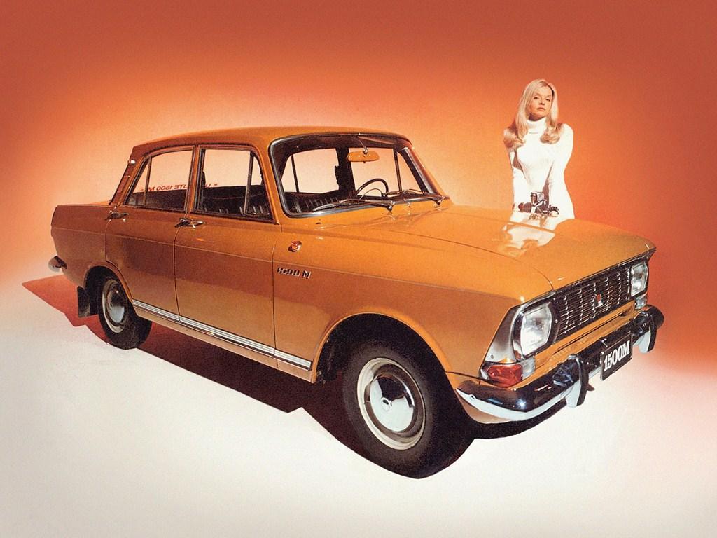 1969-1975. Elite 1500M