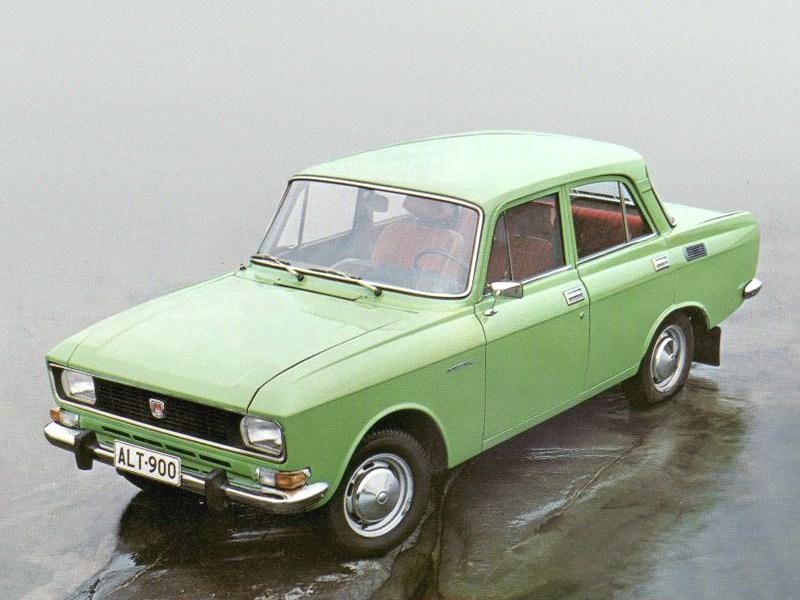 1976-1982. Elite 1500S
