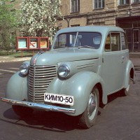 autowp.ru_kim_10-50_1