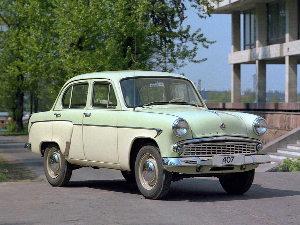 1958-1963. MZMA Moscvich 407