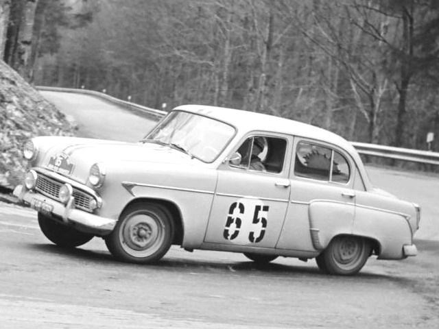 1963. MZMA Moskvich 403 Rally München-Wien-Budapest