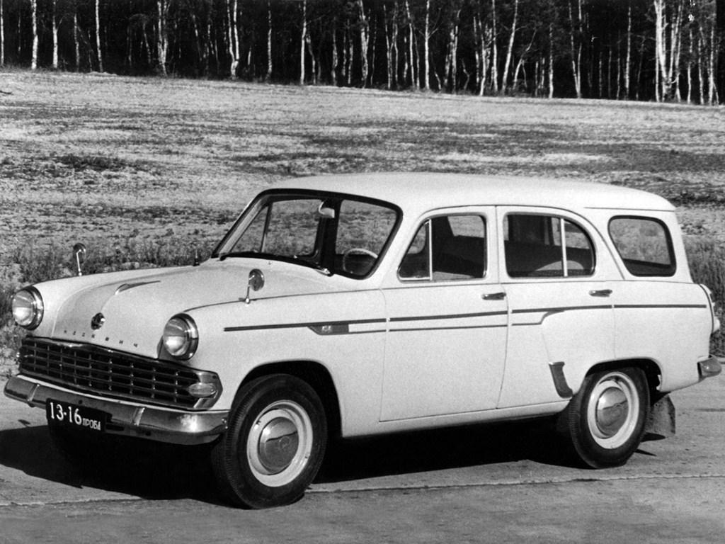 1963-1965. MZMA Moskvich 424E