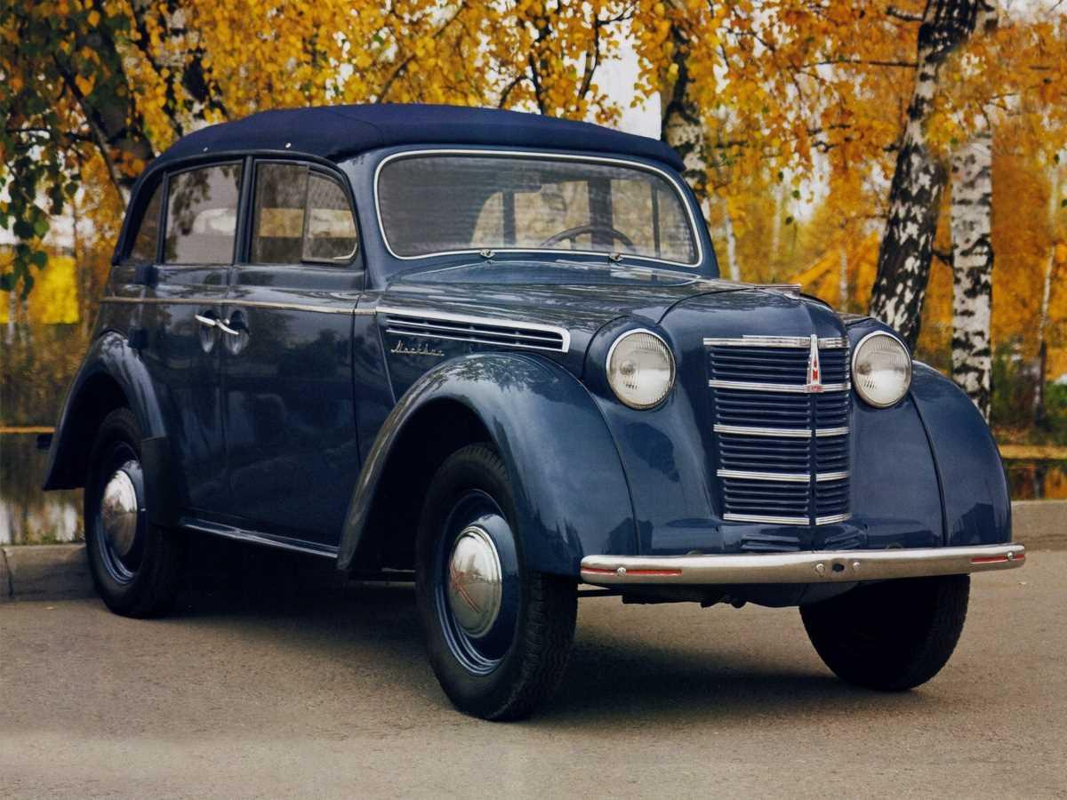 1949-1952. MZMA Moscvich 400-420A