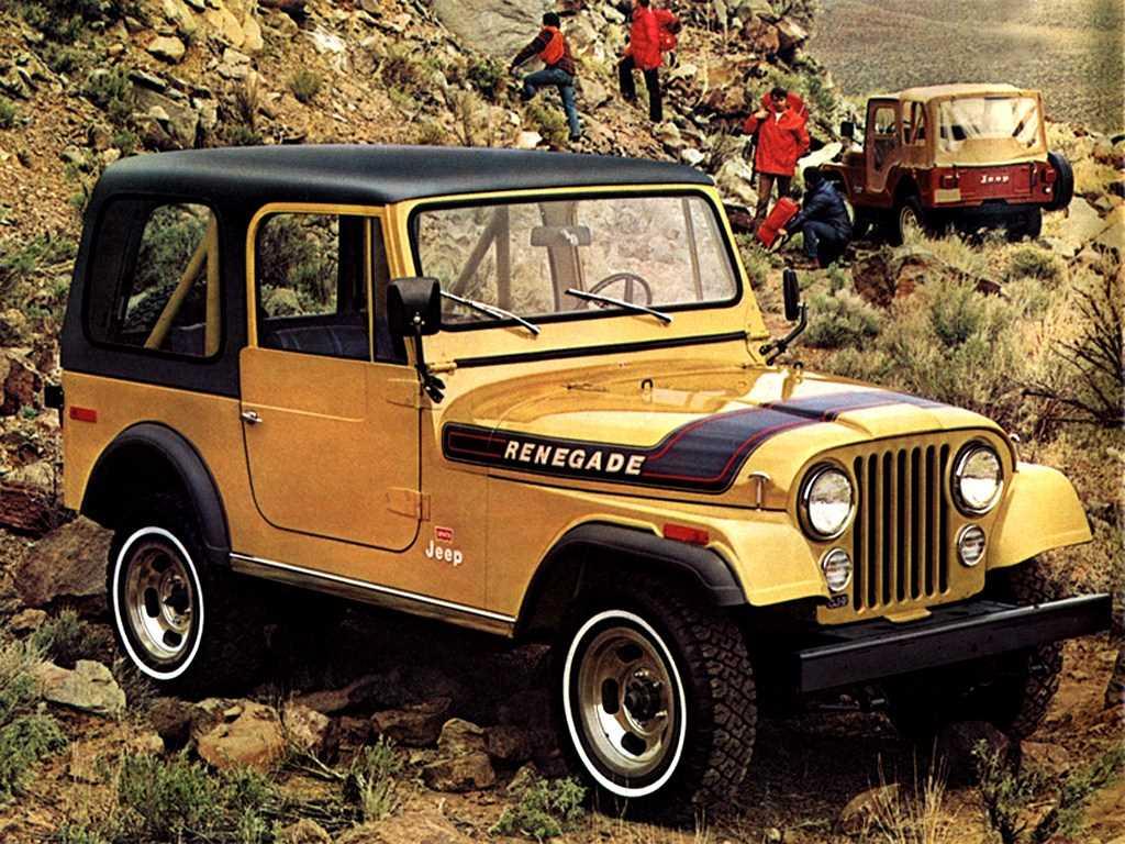 jeep_cj-7_renegade_2