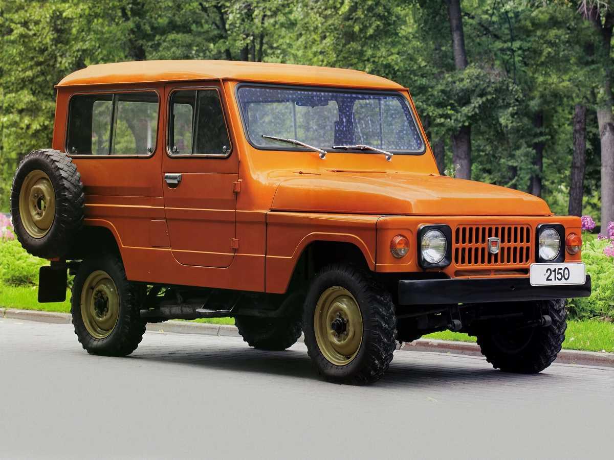 1972. AZLK Moskvich 2150 (Concept)