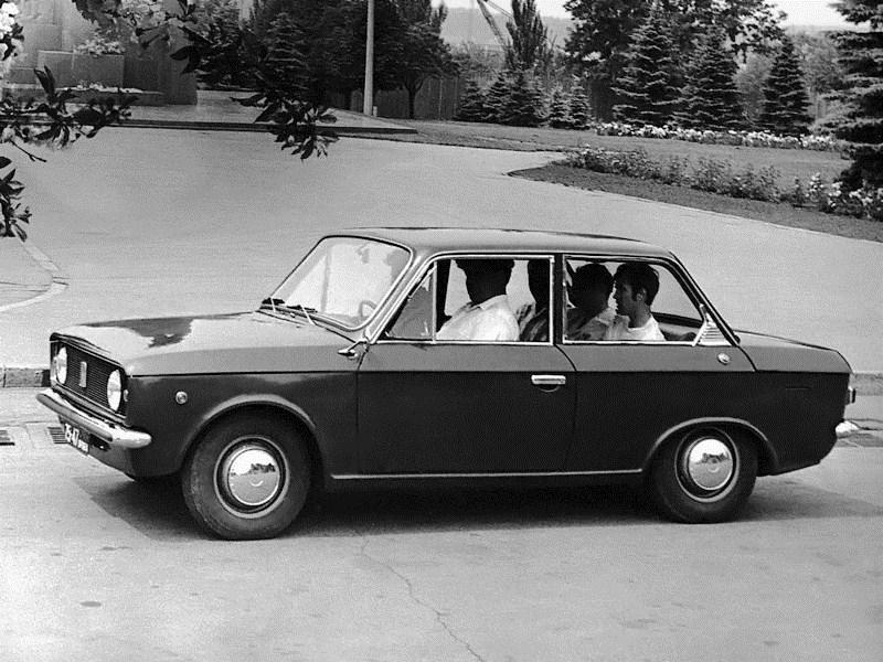 1973. ZAZ 1102 Coupe (Concept)