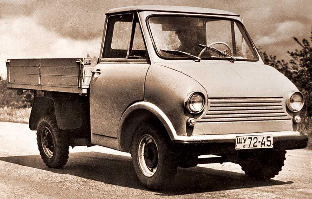 1962. ZAZ 970V Celina (Concept)