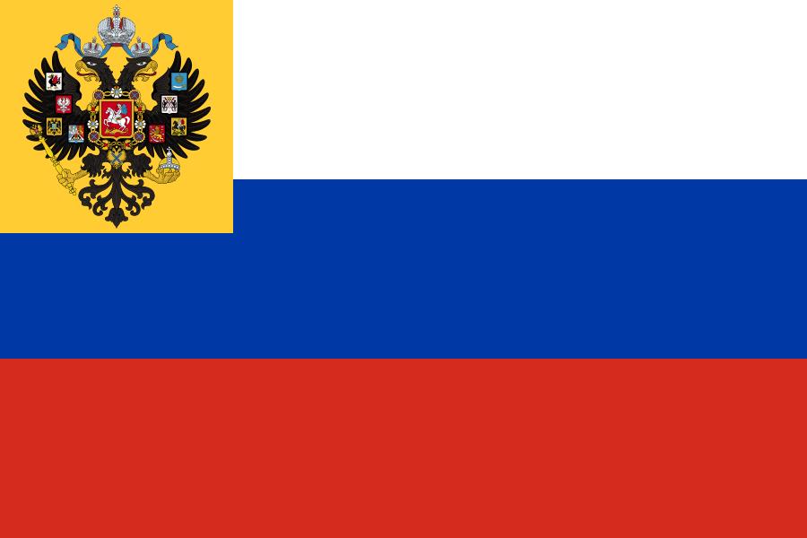 1914-1917. Флаг для частного употребления (1914—1917). Вариант (современная реконструкция).