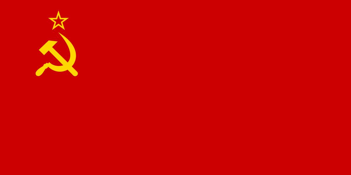 1924-1991. Флаг СССР (18 апреля 1924 — 25 декабря 1991)