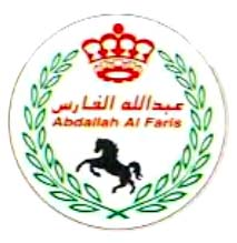 Abdallah Al Faris Company for Heavy Industries (Dammam)(1990)