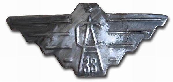 Avtobus Sanitarny 38AS (chassi GAZ-66, 38ht Opitny Zavod Ministerstva Oboriny, Bronnicy)(1967)