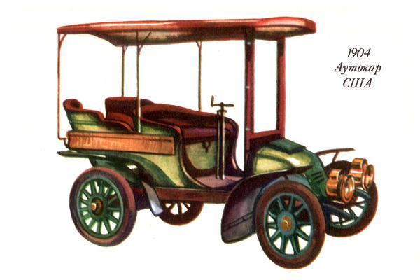 1904. Autocar