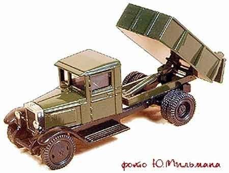 1946. ЗИС-ММЗ-05