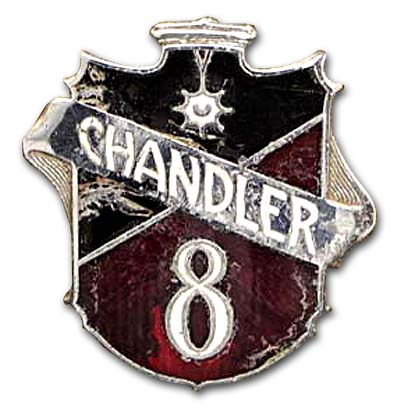 1927. Chandler Royal Eight (1927 grill emblem)