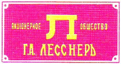 1909. Lessner