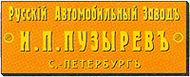 Puzirov
