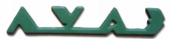 1979. LuAZ-969M-(hood-emblem)