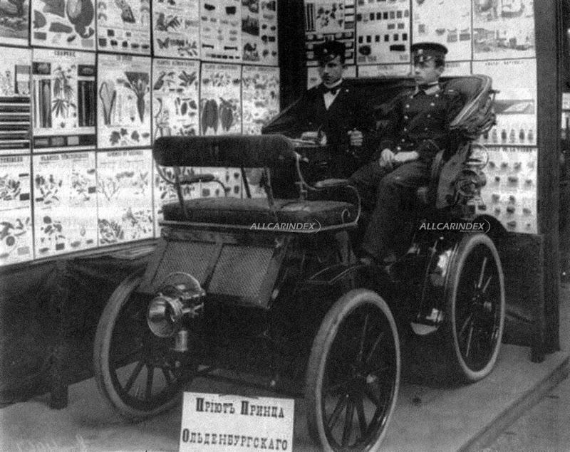 1902. Oldenburg