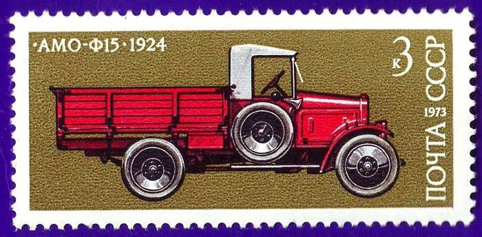 1924-1927. АМО F15 (I series)