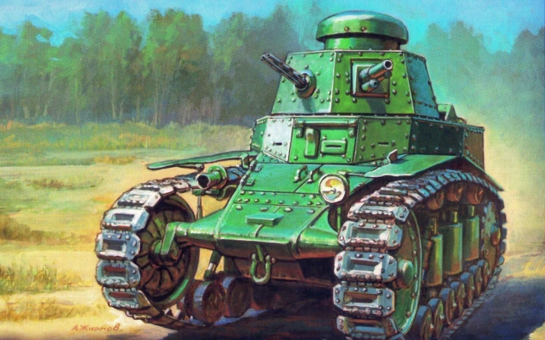 1927-1932. Т-18_МС-1 - легкий танк сопровождения пехоты