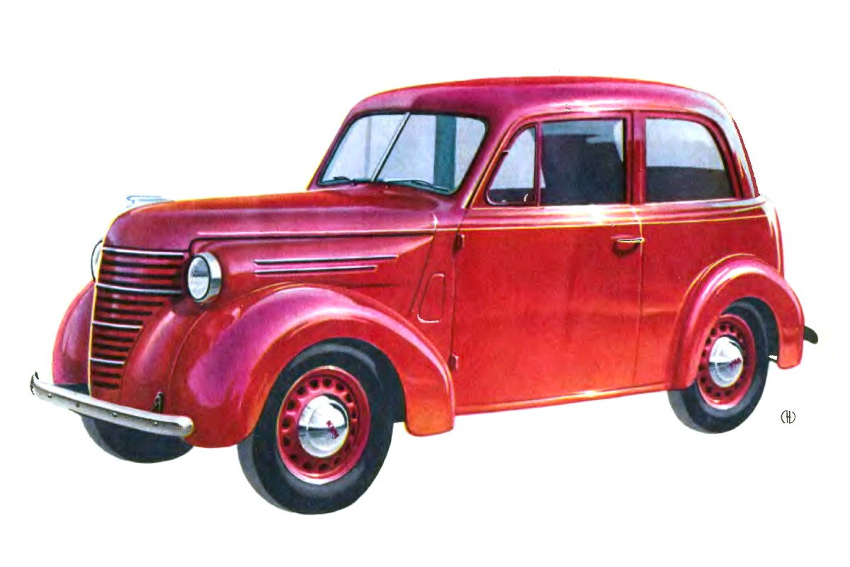 1940-1941. KIM-10-50