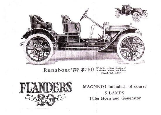1909. Flanders Touring Car
