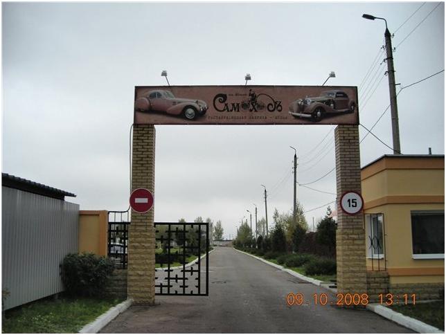 kramatorsk_vintage_cars_01