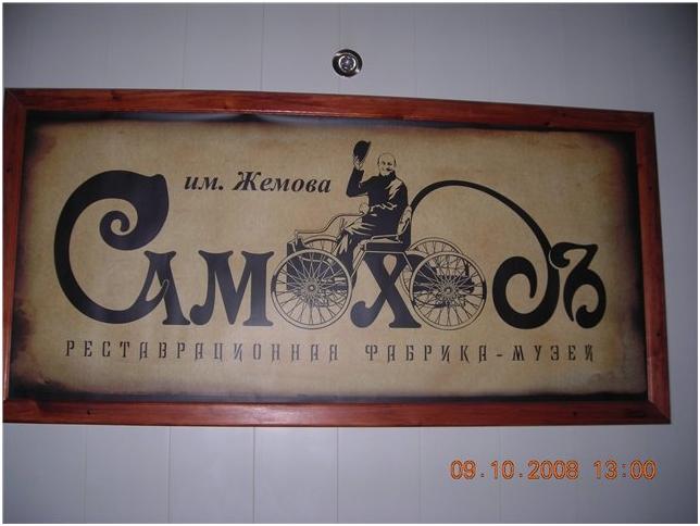 kramatorsk_vintage_cars_02