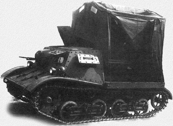 1930. Т-20 Комсомолец - бронированный тягач  легкий пулеметный танк