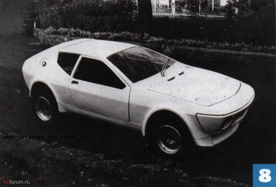 1973-1975. Izh GT (Maket)