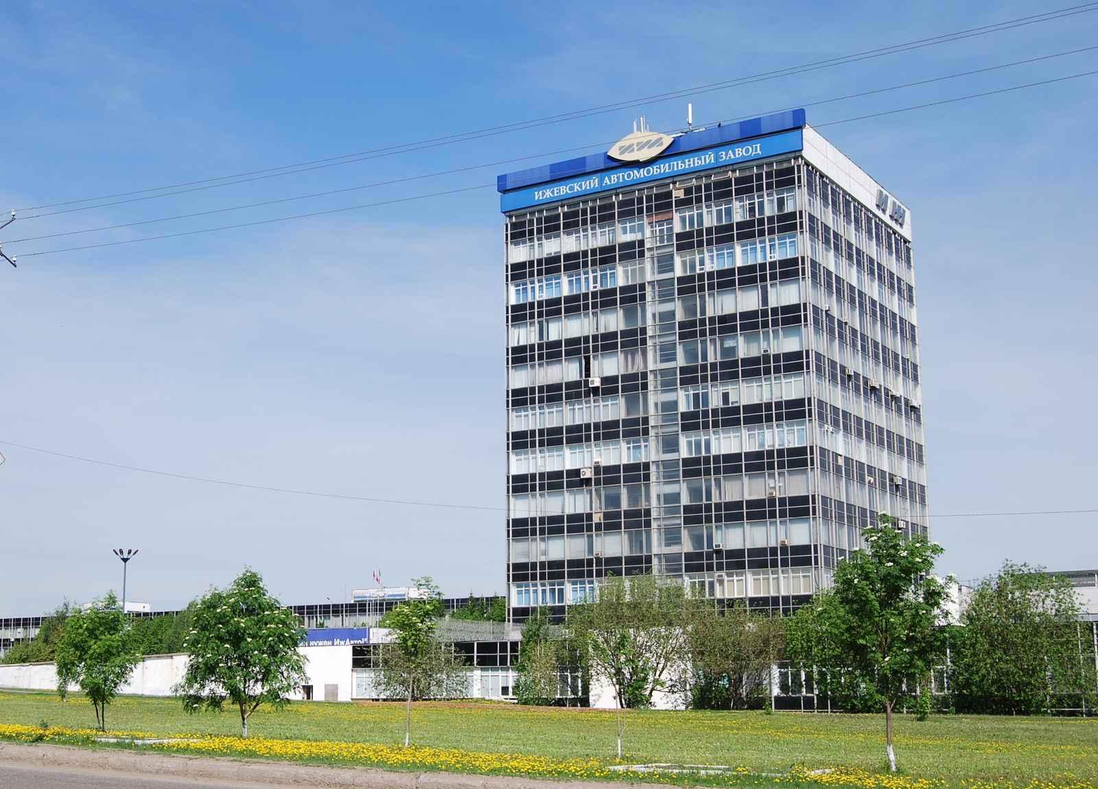 Здание заводоуправления Иж Авто