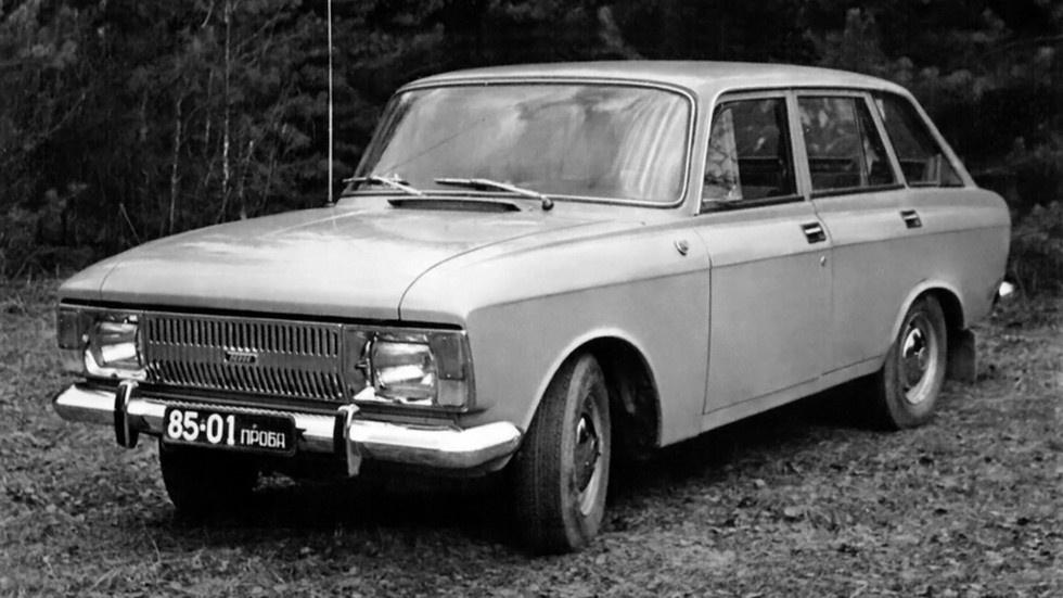 1980. Izh-21251 Kombi (Concept)