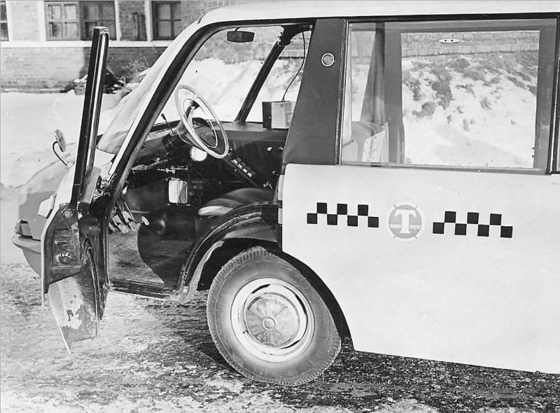 1964. VNIITE-PT