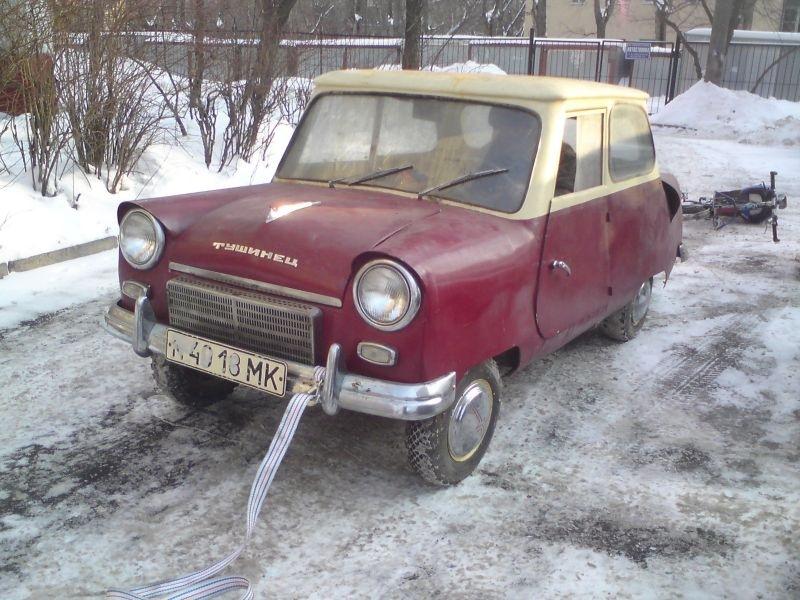 1960 (?). ТУШИНЕЦ. Россия (СССР). Москва